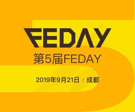 FEDAY